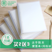 Cycad Time B5 loose-leaf book A4 transparent removable loose-leaf clip shell A5 notebook notebook notebook