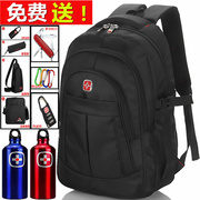 Men's business casual backpack Backpack Travel Bag female computer campus high middle school students contracted male bag