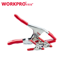 Wanke Po a word clip strong clip a-type multi-function steel clip woodworking folder thickening fast clip stone fixture