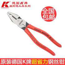 K brand steel wire tongs hardware tools saving pliers pliers versatile multi-purpose electrical pliers 8-inch bolt cutters