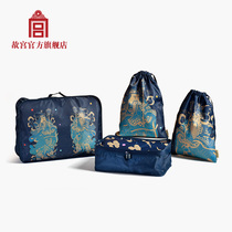 The Forbidden City God to yunwang storage package suit travel storage bag Palace Museum official flagship store