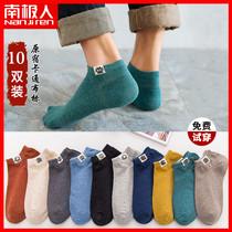 Antarctic mens socks mens stockings summer stealth socks low help breathable summer anti-smelling sweat-absorbing thin tide socks