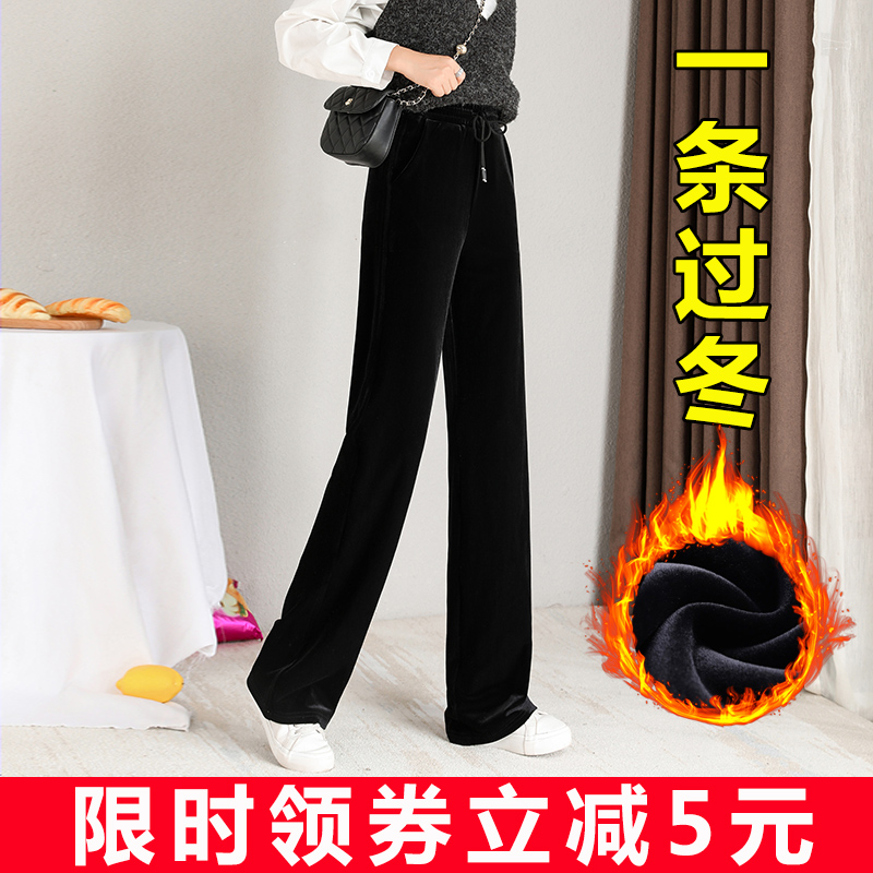 Gold velvet wide-legged pants women high waist drop feeling 2020 new loose straight pants autumn and winter plus-down thick pants