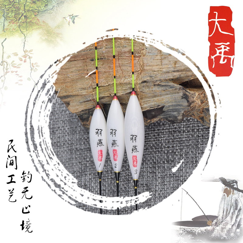 Real Feather Swallow PB008 Barshirt Floating Fishing Goods Fishing Gear Integrated High Sensitivity Fish Floating Buoy
