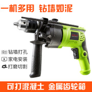 Francis electric impact drill drilling through official household multifunctional mini pistol drill small micro electric rotary hammer