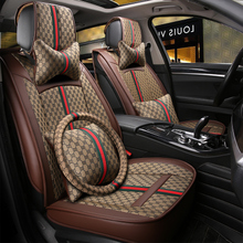 The automobile seat cushion sets surrounded by four seasons general Xin Rui Skoda Chevrolet TOYOTA corolla Cruze