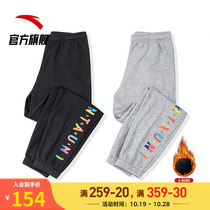 Anta official website flagship plus-down sweatpants mens 2020 winter new collection of long pants mens pants warm pants