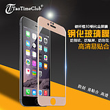 Apple iPhone6 ​​Plus carbon fiber reinforced glass film iphone5s full coverage of 3D nano-color film