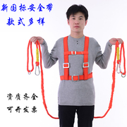 Safety belt shipping construction safety with high-altitude safety belt safety rope GB double back seat belt