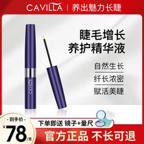 Official Website cavilla Eyelash Enhancer Thick and Slim Hair Growth Serum