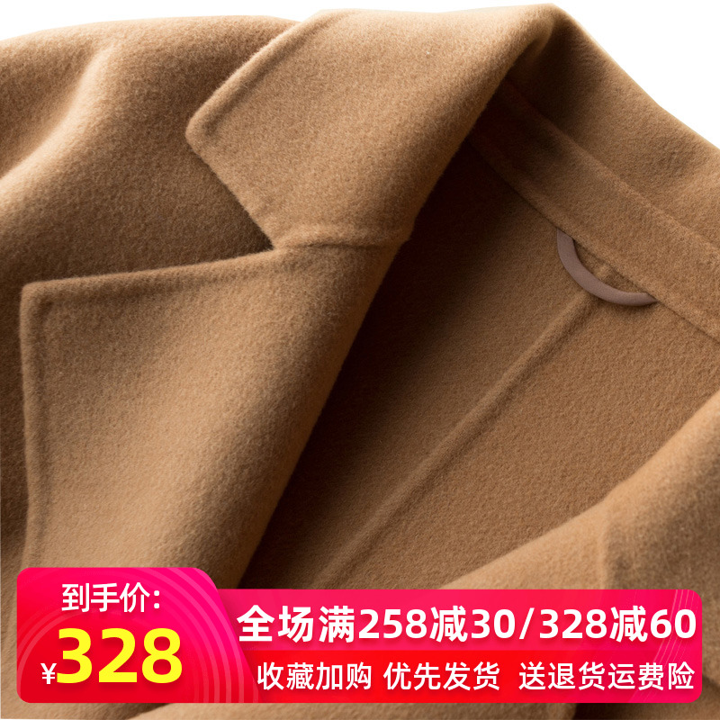Lu Qiuxiao new anti-season special double-sided coat female medium-length version of loose wool coat Korean version no cashmere