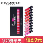 10 color lip gloss glaze porcelain makeup lasting moisture is not easy bleaching with cup lipstick sample set of Korean Students