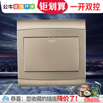 Bull switch socket 86 wall decoration concealed household power supply 1 open double connection one open double control switch panel