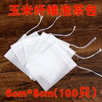 100 pieces of tea bag bag Tea bag disposable filter bubble bag soup decoction Chinese medicine bag Gauze bag tea bag