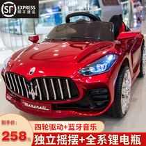 Children electric vehicle four-wheel remote control baby car boys and girls children toy car can sit four-wheel drive charging baby buggy