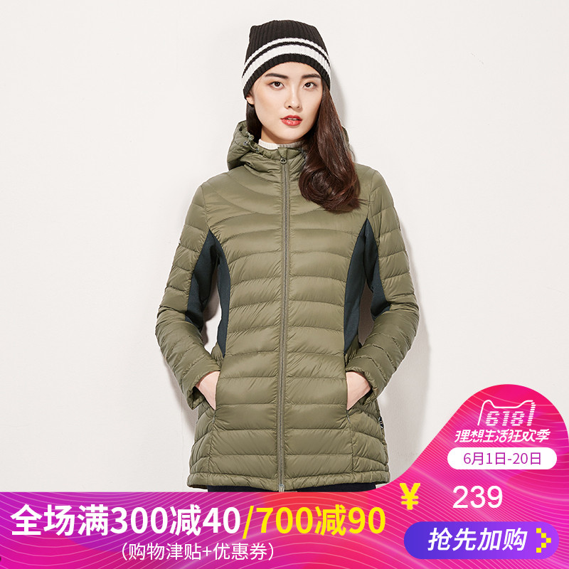 Long down jacket in dragon and lion dell's cap, light and thin self-cultivation dress, windproof and waterproof down jacket