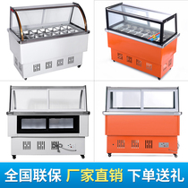 Fruit fishing stall car Qingjiuliang four fruit soup ice powder display cabinet Refrigerated and fresh commercial small skewer ice porridge cabinet