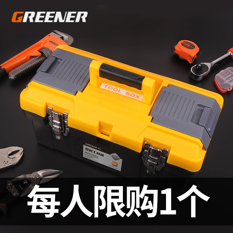 Toolbox storage box household multi-functional maintenance portable large vehicle hardware tools industrial electrician