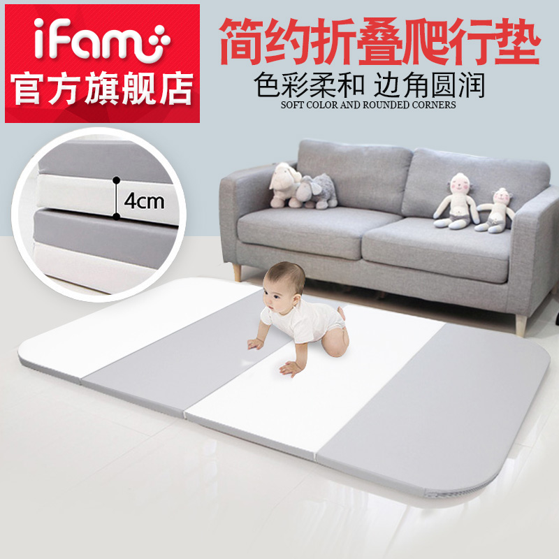 Korean imported IFAM baby folding mattress game crawling mattress fence combination mattress thickening mattress