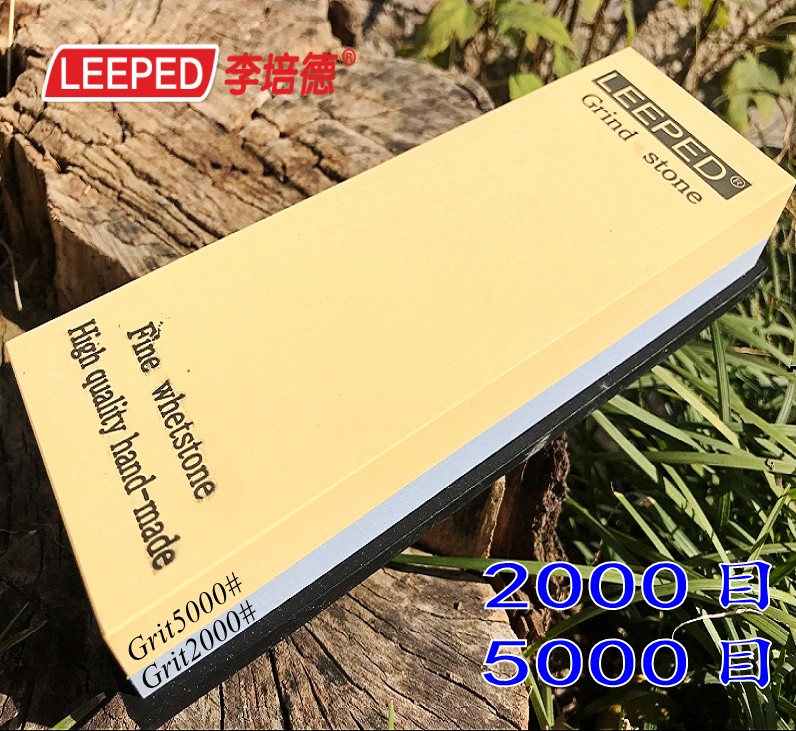 LEEPED 2000/5000 mesh imported double-sided stone fine stone knife sharpener