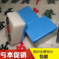 Home mahjong hand-held first-class products large Sichuan mahjong 44 42mm 40 s medium gift