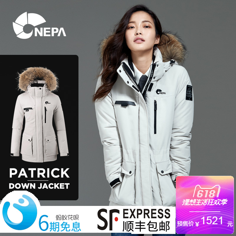 NEPA Medium and Long Outdoor Leisure Thickening Quan Zhixian's Canadian Wind Down Dress CD82006