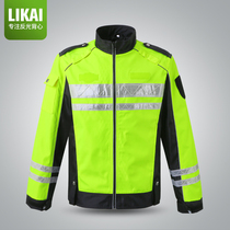 LIKAI Reflective Locomotive Cycling Clothing High Speed Traffic Safety Reflective Rainwear Motorcycle Waterproof Patrol Clothing Lobster Clothing