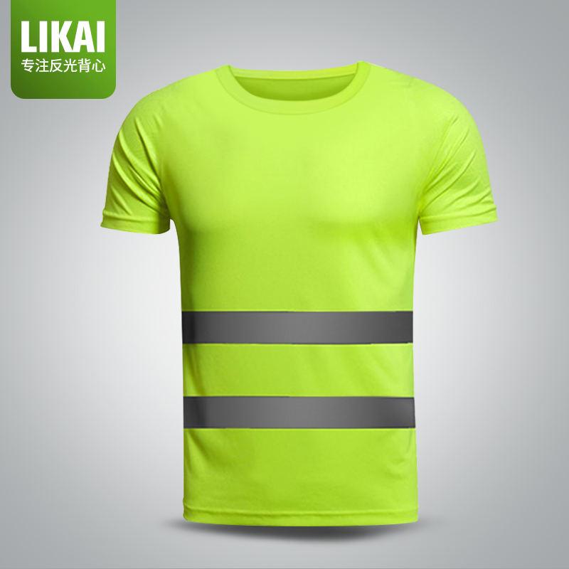 LIKAI Reflective Speed Dry T-shirt Construction Safety Clothes Short-sleeved Cycling Advertising Workwear Armor Reflective vest