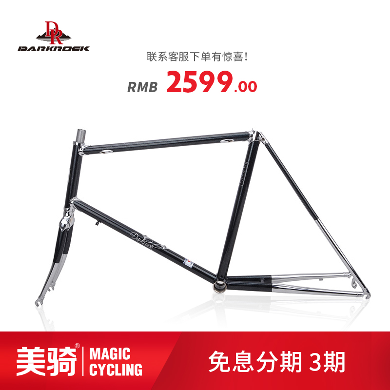 DARKROCK black rock 451 small wheel frame Italy bicycle frame small wheel diameter chrome molybdenum steel frame