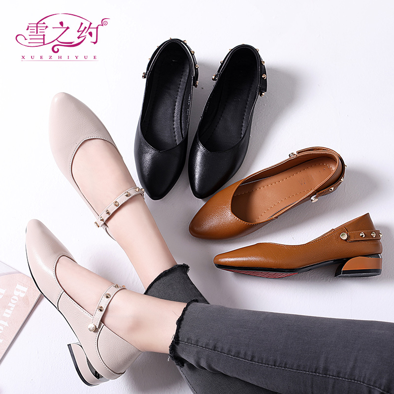 New style women's leather commuter soft leather single shoes in autumn large size women's shoes 41-43 summer work shoes middle heel