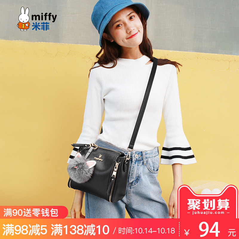 Ins Super Hotbag Slant Bag Girls 2019 New Korean Version One-shoulder Handbag Mini-bucket Bag Moisture