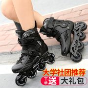 Adult skates roller skating shoes luminous fancy shoes for men and women slalom skates skating shoes for beginners