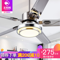 Five-leaf large wind ceiling fan lamp stainless steel household living room dining ceiling fan chandelier one