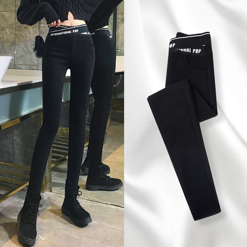 Leggings women wear spring and autumn thin 2020 new small feet all-around small black pants high waist thin black pants