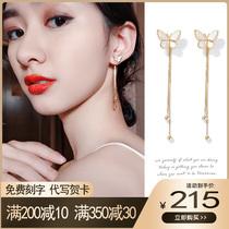 Butterfly earrings female Korean temperament web celebrity long studs sterling silver light luxury tassels earrings clip female earpiercings