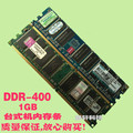 Original DDR 400 1GB desktop PC3200 1G generation of memory compatible 333 266