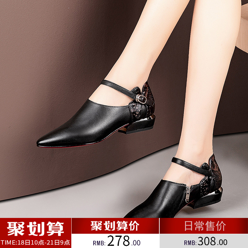 2018 spring and autumn new cowhide leather flat shoes deep mouth single shoes female flat bottom pointed fashion low with large size women's shoes