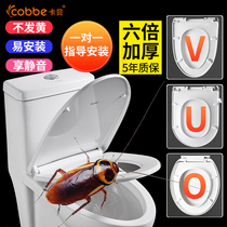 Toilet Cover Universal Toilet Cover Household Pumped Toilet Cover Thickened Old U-shaped Toilet Ring Toilet Accessories