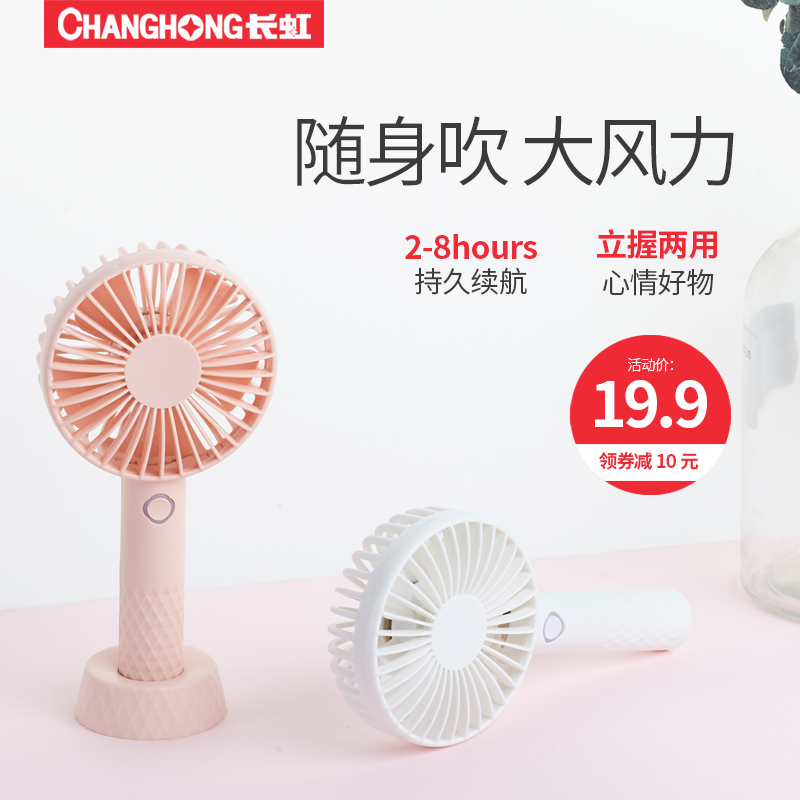Hand Fan,USB Hand-held Fan Portable Portable Rechargeable Student Dormitory Bedroom Small Fan Color : Blue