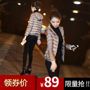 2017 Korean winter new short thin cap size thin thin slim slim portable female jacket