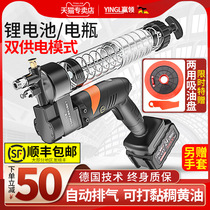 Germany win lead electric grease gun 24v rechargeable lithium battery automatic high voltage portable wireless excavator