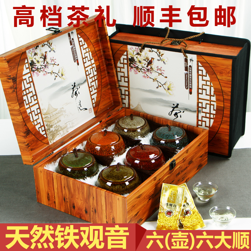 Tea Gift Box Spring Festival Gift High-grade Tieguanyin Orchid Fragrant Canned Tea 500g