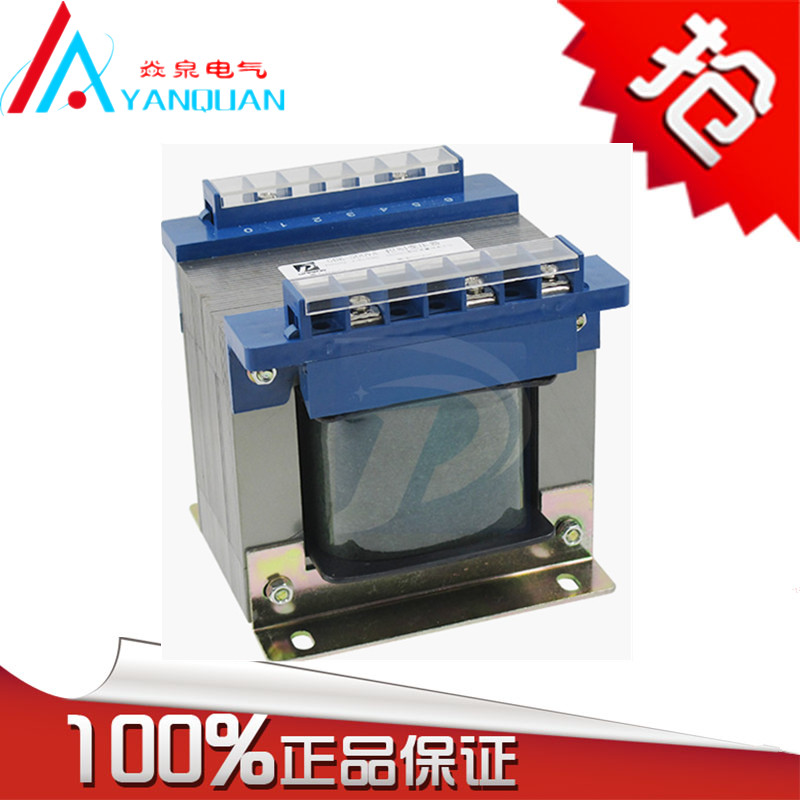 cheap Purchase china agnet Transformer BK-800VA Single Phase