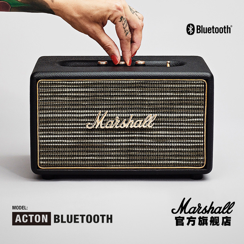 MARSHALL ACTON BLUETOOTH Marshall Rock Subwoofer HiFi Wireless Bluetooth Speaker