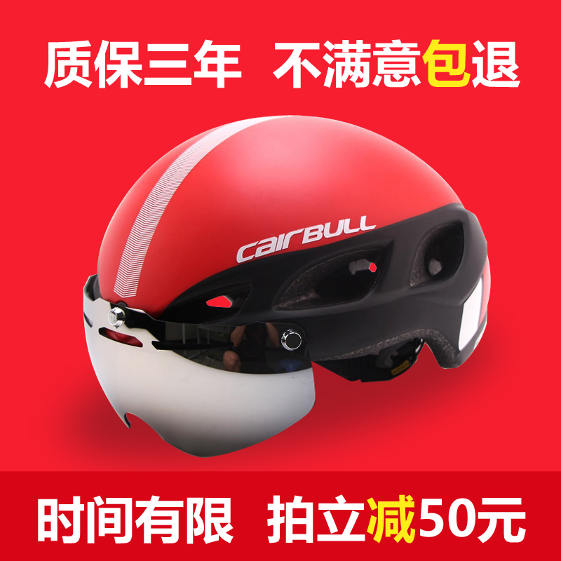 CAIRBULL bicycle helmet riding helmet road bicycle helmet with goggles and glasses