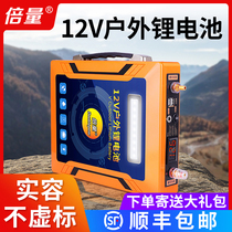 Multiplied 12v lithium battery capacity 60AH120 A ultra-light high-power xenon lamp 24-volt outdoor charging battery