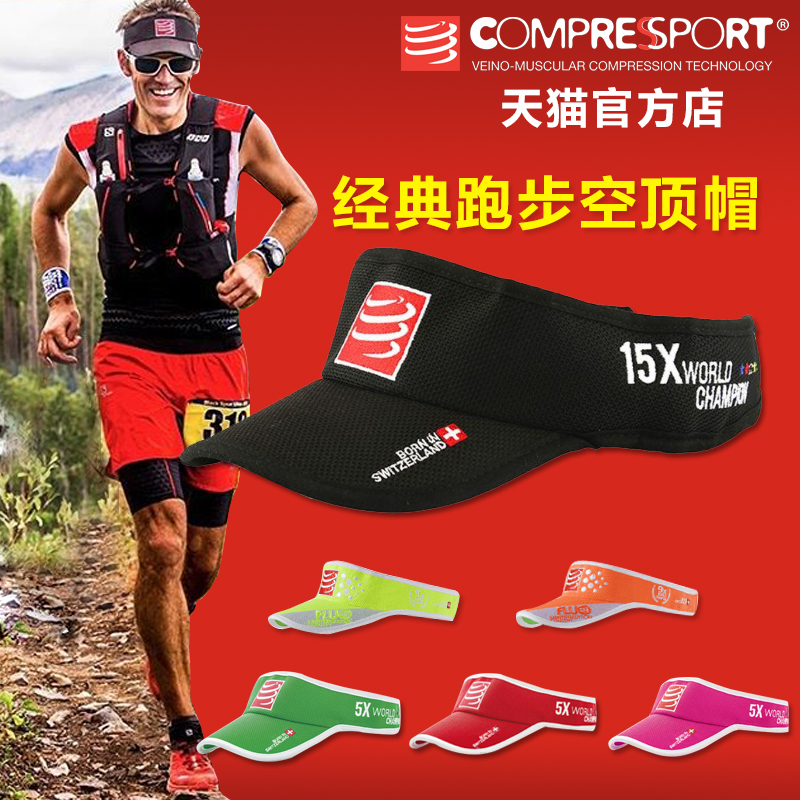 Compport Running Hat Male Marathon Outdoor Sports Quick-drying Hat Ultra-light Sunshade and Sunscreen Woman