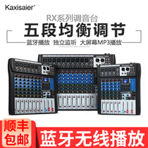 KAXISAIER RX8 Professional 6 Way 8 Way 12 Way Bluetooth Mixer Reverb Effect Stage Home K Song