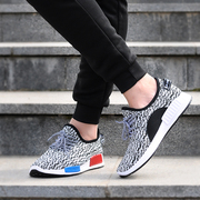 Breathable shoes fashion lovers shoes casual shoes coconut mesh running shoes men's athletic shoes summer students