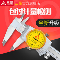 Japanese three-gauge caliper with table 0-150-200-300mm high precision representative stainless steel vernier caliper industry